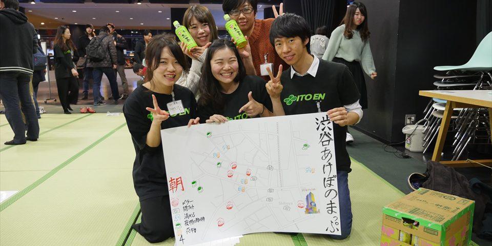 「渋谷=スクランブル交差点」だけじゃない!観光マップで海外からの旅行者に新しい渋谷体験を!